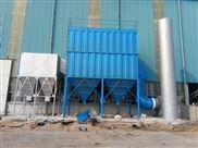 石料厂锤式破碎机除尘器除尘新建项目招标