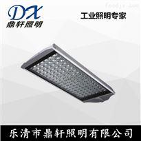 ODFE006ODFE006-120W油田化工厂LED路灯