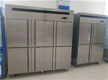鄭州商用冷柜廚房不銹鋼四六門冰箱生產廠家