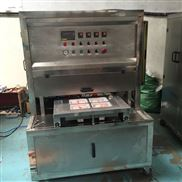 KIS1-4-.水果包裝機氣調托盒式包裝封口機 全自動蔬菜托盤包裝