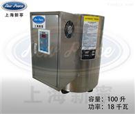 NP100-18别墅冬季采暖用18千瓦电加热立式热水锅炉