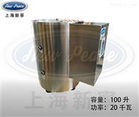 NP100-20包装套标机配套用20KW电热热水锅炉工业锅炉