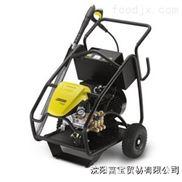 沈陽凱馳350公斤超高壓清洗機HD13/35-4