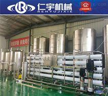 厂家直供 高纯水超纯水生产设备