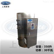反应釜夹层锅灭菌配套用30kw立式热水锅炉