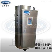 生物制药配套6-100千瓦全自动电热水锅炉