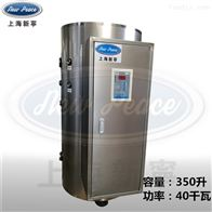 NP350-40生物制药配套6-100千瓦全自动电热水锅炉