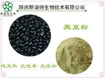速溶黑豆粉果蔬濃縮粉