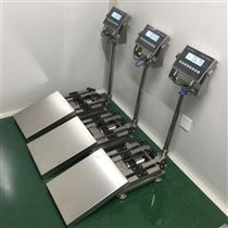 TCS-HT-EX100公斤计重防爆台秤 嘉兴本安型防爆电子秤