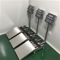 TCS-HT-EX江苏化工厂不锈钢防爆台秤 100kg防暴电子称