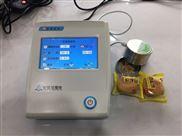 国产水活度分析仪符合标准