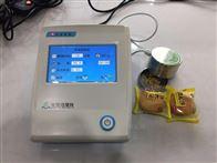 食品水分活度检测控制标准
