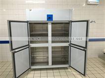 惠州定制一台四门冰柜有哪些品牌供应