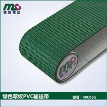 4.0mm绿色草纹输送带 机械自动化专用