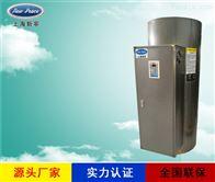NP570-10食品厂用立式节能智能环保N10KW电热水机