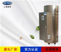 NP570-15瓦楞机配套用全自动15KW电热水炉