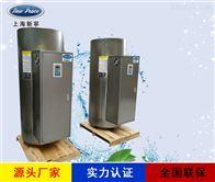 NP570-54食品冷却机配套用54千瓦液晶电热热水锅炉