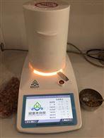 GYW-1MX种子水分活度分析仪维护保养