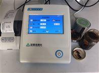 GYW系列调味品专用水分活度测定仪新标准