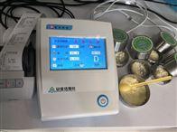 糕点专用水分活度仪