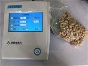 水分活度测定仪快速测试步骤