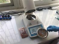 WL-30M屠宰场专用肉类快速水分仪提率
