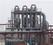 强制循环蒸发器2