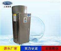 NP570-72食品机械消毒配套72千瓦电热热水炉
