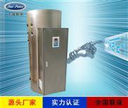收縮膜套標機配套用全自動80KW熱水鍋爐