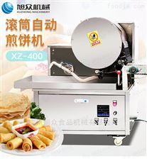 XZ-400小型商用全自动多功能杂粮鸡蛋煎饼机