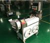 DQC-601台湾多功能切菜机