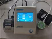 生抽酱油水分活度测量仪