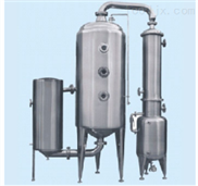 单效蒸发器