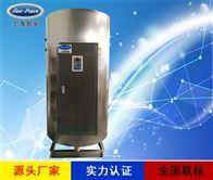 NP2500-48干洗水洗熨烫用48千瓦电热热水锅炉丨热水器
