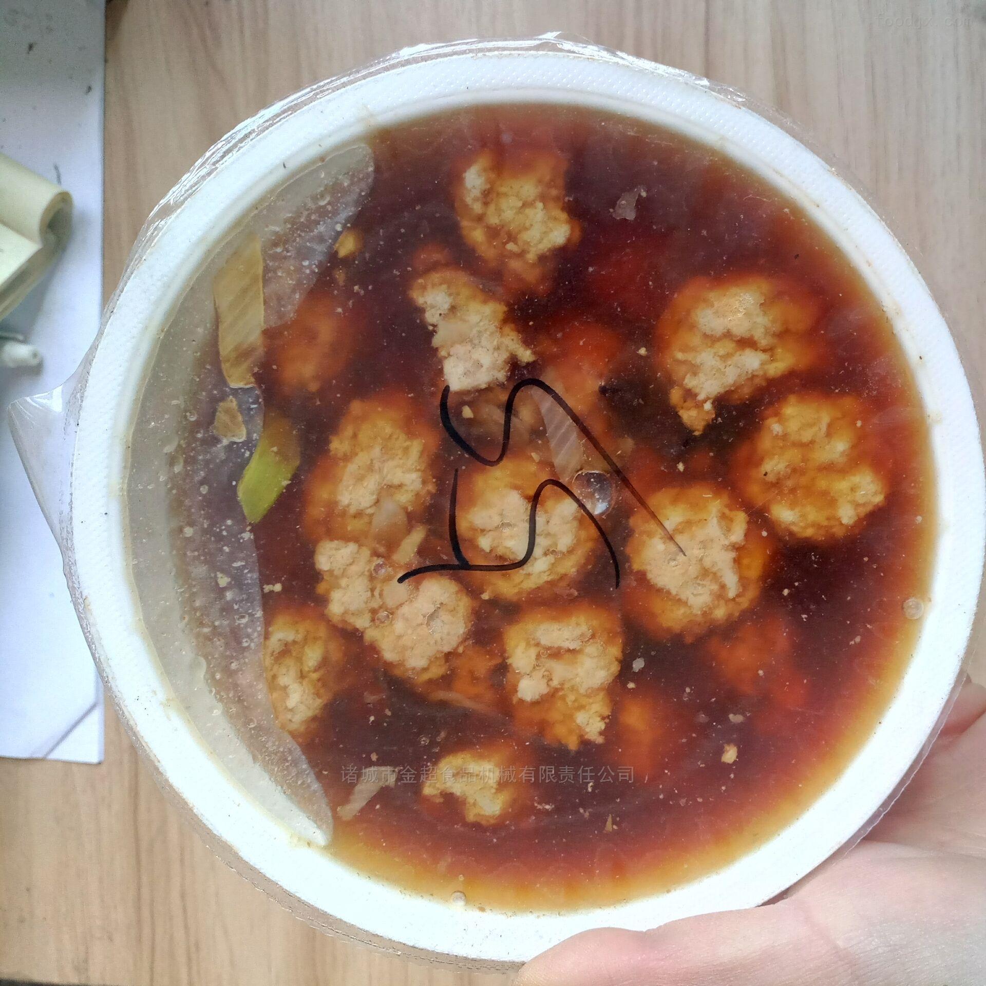 米饭扣肉碗连续式封口机