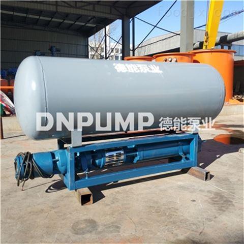 潛水型浮筒式污水泵