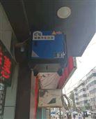 济南酒店油烟净化器清洗免火灾隐患