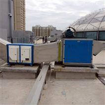 沥青油烟净化装置结构
