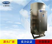 牛奶烘培机洗碗机高温消毒用25KW热水锅炉