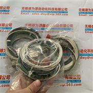 无锡德为源代理经销70085-1010-118原装现货