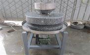 電動石磨米粉機