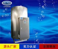 NP3000-54食品加工蒸煮用54千瓦电热热水锅炉