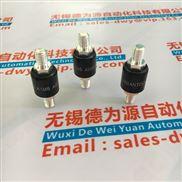美国HOENYWELL-SME2470-001红外传感器