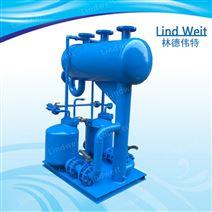 LindWeit林德伟特铸钢式蒸汽凝结水回收泵