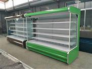 郑州水果蔬菜超市专用风幕柜保鲜柜展示柜