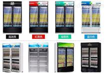 河南郑州哪里有卖饮料柜啤酒冷藏展示柜