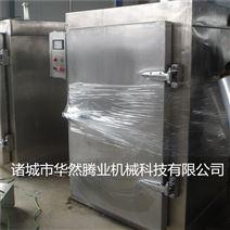 小龍蝦液氮速凍機