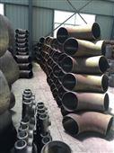 低硫磷钢管管件
