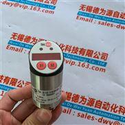 美国HONEYWELL- CSNL181流量传感器