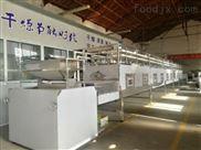 大型微波辣椒粉殺菌設備出口標準